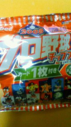200811120059000.jpg